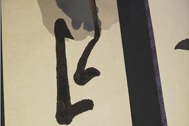 My Taiken Japanese Calligraphy Shodo Experience In Tokyo
